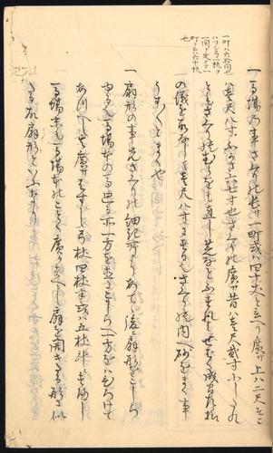 Image of Nobutoyo-1556-1846c-007