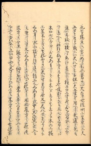 Image of Nobutoyo-1556-1846c-011