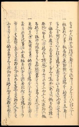 Image of Nobutoyo-1556-1846c-013