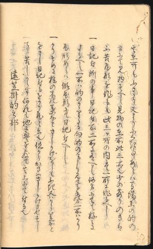 Image of Nobutoyo-1556-1846c-014