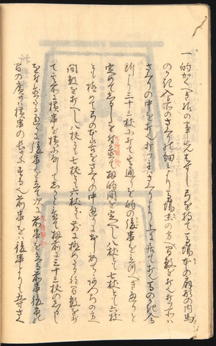 Image of Nobutoyo-1556-1846c-020