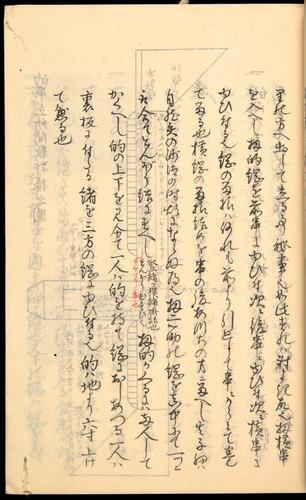 Image of Nobutoyo-1556-1846c-021