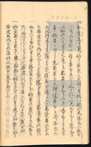 Image of Nobutoyo-1556-1846c-026