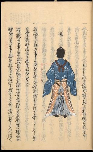 Image of Nobutoyo-1556-1846c-029