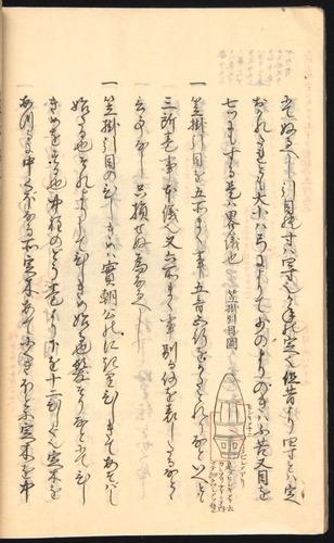 Image of Nobutoyo-1556-1846c-032