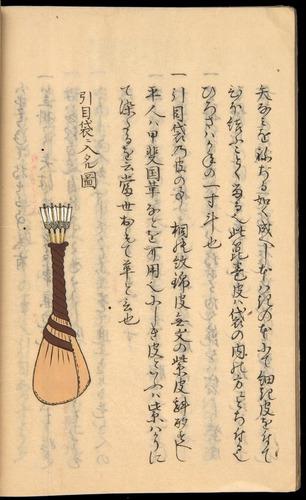 Image of Nobutoyo-1556-1846c-036