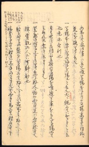 Image of Nobutoyo-1556-1846c-039