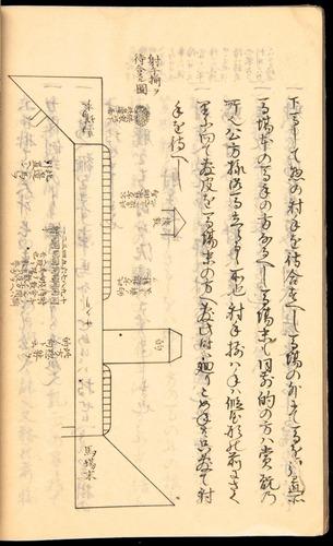 Image of Nobutoyo-1556-1846c-042