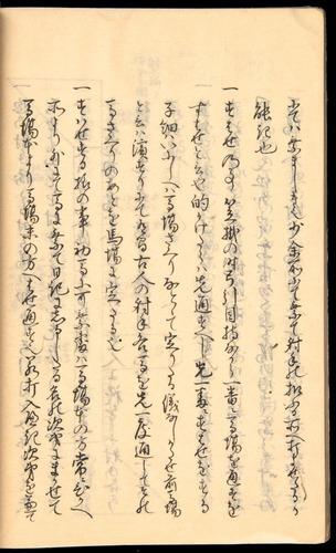 Image of Nobutoyo-1556-1846c-044
