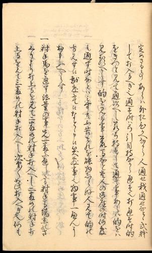 Image of Nobutoyo-1556-1846c-045