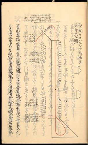 Image of Nobutoyo-1556-1846c-047