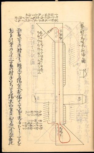 Image of Nobutoyo-1556-1846c-049