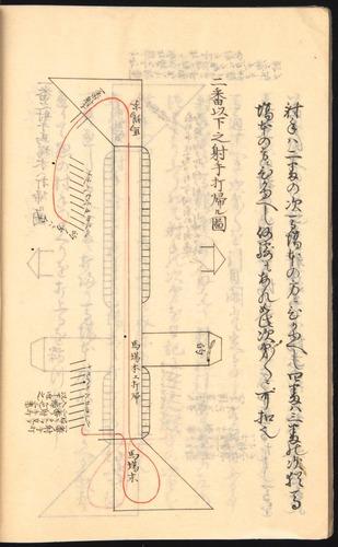Image of Nobutoyo-1556-1846c-050