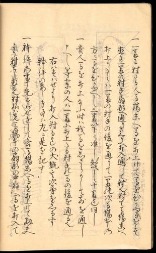 Image of Nobutoyo-1556-1846c-052