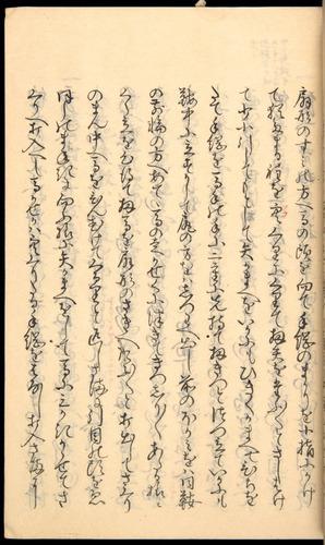 Image of Nobutoyo-1556-1846c-053