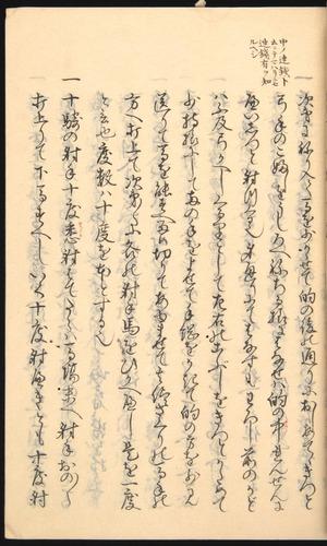 Image of Nobutoyo-1556-1846c-055