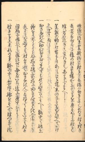 Image of Nobutoyo-1556-1846c-057