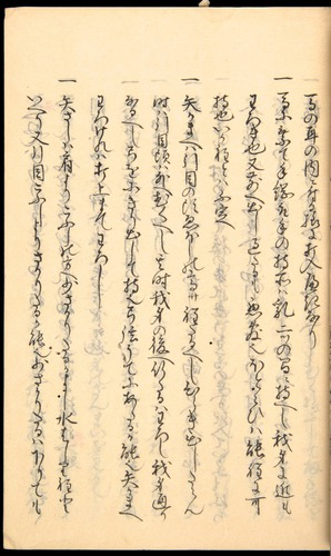 Image of Nobutoyo-1556-1846c-059