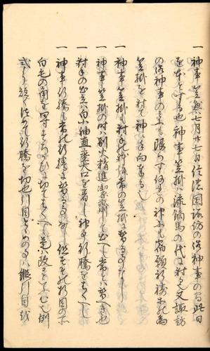 Image of Nobutoyo-1556-1846c-065