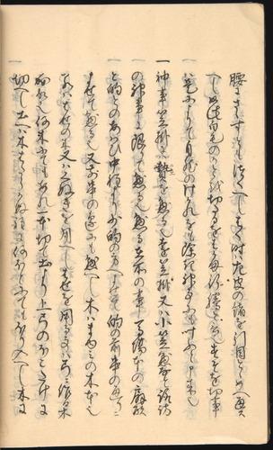 Image of Nobutoyo-1556-1846c-066