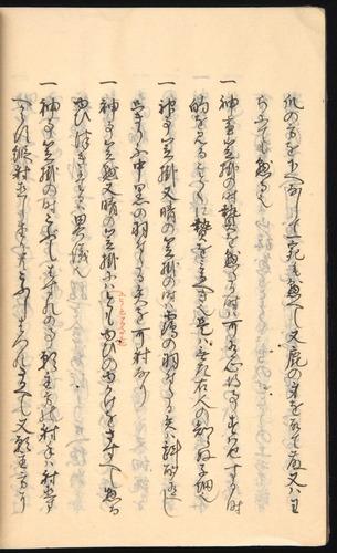 Image of Nobutoyo-1556-1846c-068