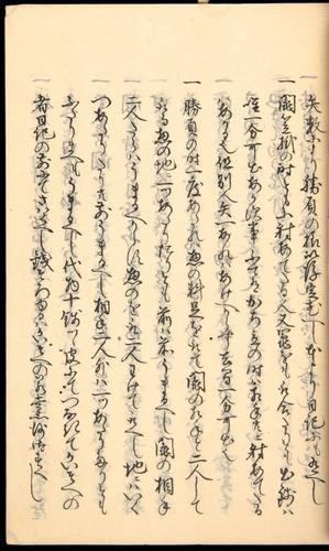 Image of Nobutoyo-1556-1846c-075