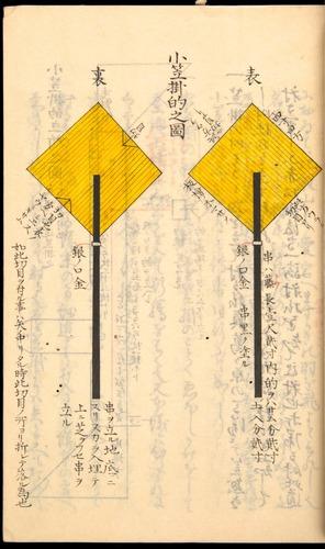 Image of Nobutoyo-1556-1846c-081