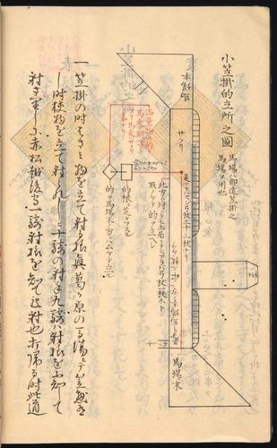 Image of Nobutoyo-1556-1846c-082