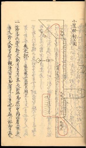 Image of Nobutoyo-1556-1846c-085