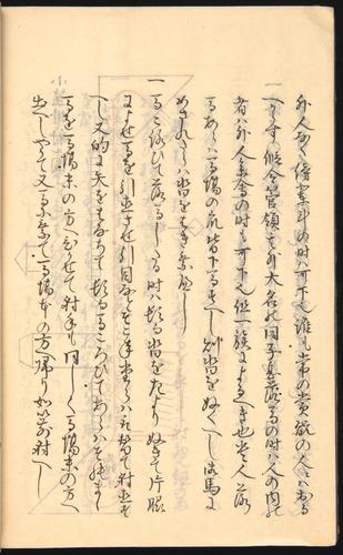 Image of Nobutoyo-1556-1846c-086