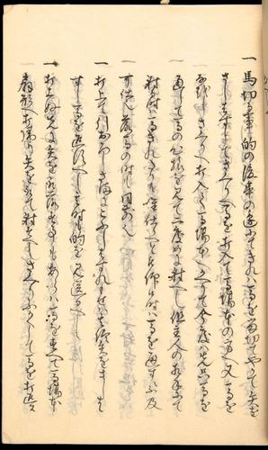 Image of Nobutoyo-1556-1846c-087