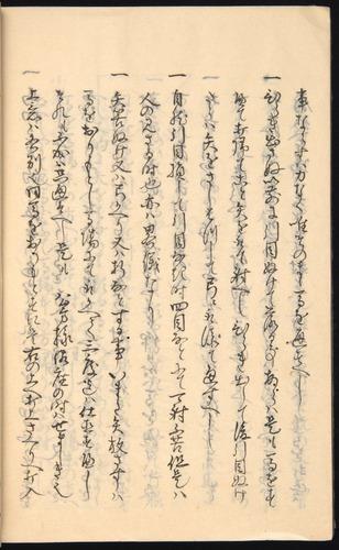 Image of Nobutoyo-1556-1846c-088