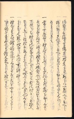 Image of Nobutoyo-1556-1846c-090