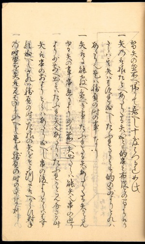 Image of Nobutoyo-1556-1846c-095