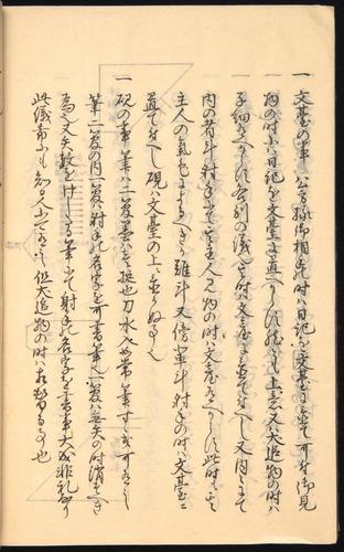 Image of Nobutoyo-1556-1846c-100