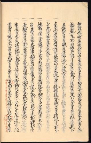 Image of Nobutoyo-1556-1846c-112