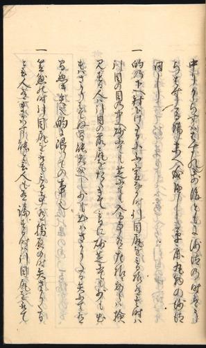 Image of Nobutoyo-1556-1846c-115