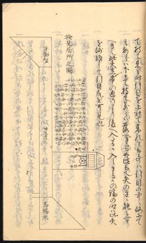 Image of Nobutoyo-1556-1846c-117