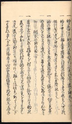 Image of Nobutoyo-1556-1846c-119