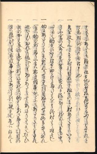 Image of Nobutoyo-1556-1846c-120