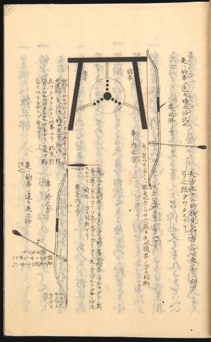 Image of Nobutoyo-1556-1846c-123