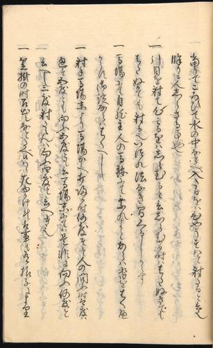 Image of Nobutoyo-1556-1846c-125