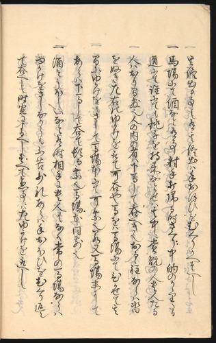 Image of Nobutoyo-1556-1846c-126