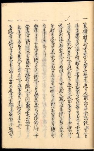 Image of Nobutoyo-1556-1846c-127