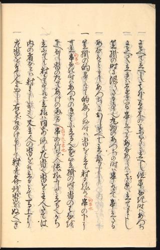 Image of Nobutoyo-1556-1846c-128