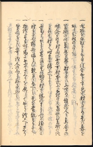 Image of Nobutoyo-1556-1846c-130