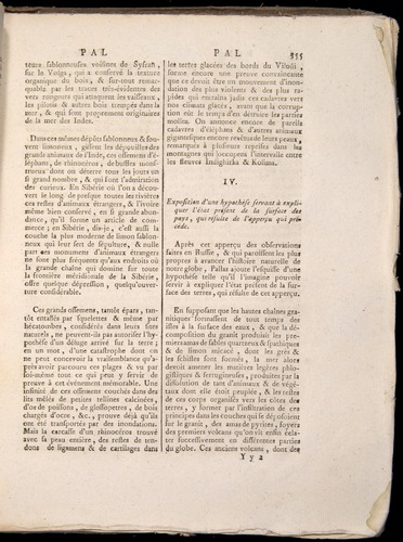 Image of EncyclopedieMethodique-GeographiePhysique-1794-v1-pt1-355