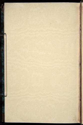 Image of Darwin-F1065.2-1871-zzz-e2v