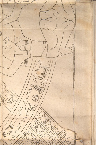 Image of Saulnier-1822-zzzz-det-090-p01r-sq15