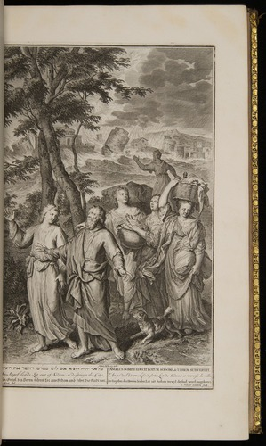 Image of Hoet-1728-020r-Gen-19-15-26